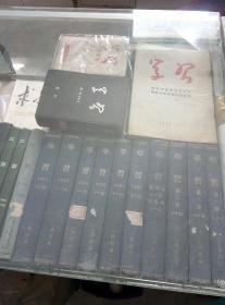 红旗杂志前身,《学习》杂志创刊至终刊全11册145期精装合订本