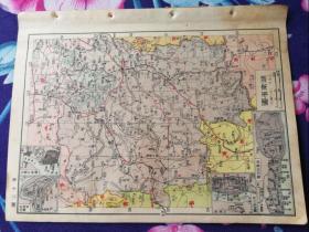 11特价民国16开湖南省地图和四川省地图包老怀旧