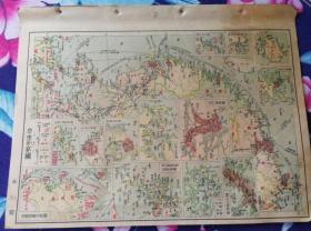 16特价民国老地图沿海形势图黄河流域经济地图包老