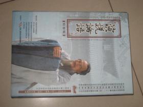 演说论语(盒装.包括16张高清DVD+纪念邮册+《论语》原文及解说)