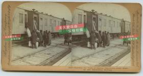 清末民国立体照片--- 民国东北满洲火车站月台上的满铁列车, 此铁路连接满洲和西伯利亚,是当时世界运营最长的铁路