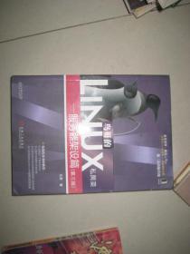鸟哥的Linux私房菜:—服务器架设篇(第三版) BD  6450