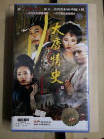 VCD:大唐情史 -30集电视连续剧 【30片装VCD 未开封】