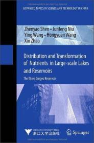 大型湖库营养盐分布特征与转化规律:三峡水库:the three gorges reservoir