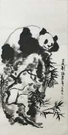 ★【順豐包郵】【純手繪】【劉海粟】中國著名國畫大師、手繪三尺熊貓畫(100*50cm)2買家自鑒。