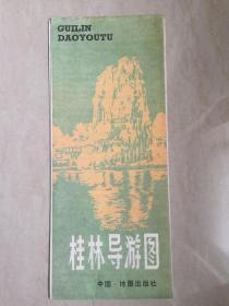 桂林导游图