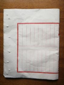 【福泰昶纸号】民国空白红格散叶12张,大开本24x38厘米