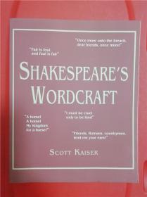 Shakespeare's Wordcraft (莎士比亚的造词技艺)