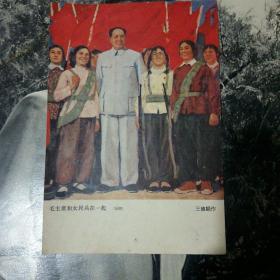 毛主席和女民兵在一起(油画)印刷品