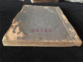 清金陵李光明庄精刻《古唐诗合解》1册4卷。