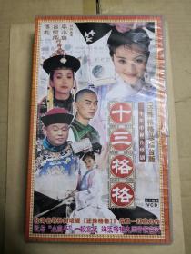 VCD:十三格格 -三十集电视连续剧 【30碟装VCD】