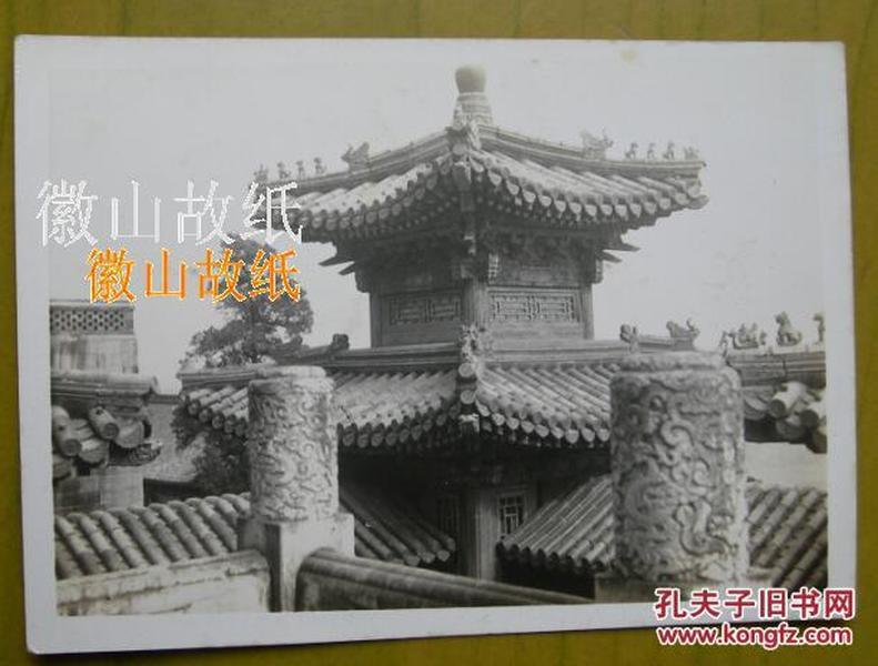 民国老照片:民国建筑,北京颐和园,五芳亭。背面有字