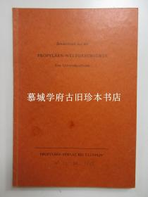 【签赠本】德国汉学家包吾刚签赠傅海波(HERBERT FRANKE)《中国 - 一个梦想的实现》(抽印本)WOLFGANG BAUER: CHINA - VERWIRKLICHUNGEN EINER UTOPIE