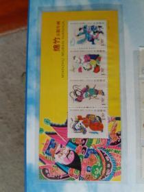 绵竹木板年画邮票小型张