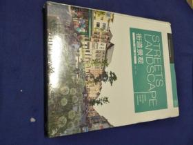 绿色城市景观规划设计系列:街道景观