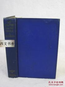 1936年纽约出版,林语堂著 《我们的国家和人民》精装24开.