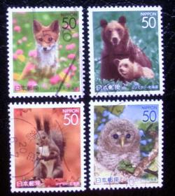 日邮·日本地方邮票信销·樱花目录编R680  2006年 日本乡土邮票 北海道的动物狐狸、棕熊、松鼠、猫头鹰 4全
