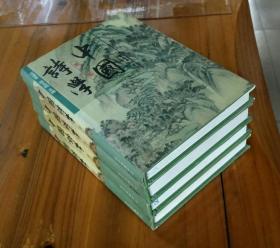 中国诗学(一二三四)