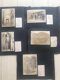 反应河北邯郸市内(南北)响堂山石窟(北齐时代)的老银盐纸照片 10张