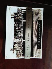 广平府府署老照片(永年县公署第一次全县乡长会议摄影,一九四零年三月)