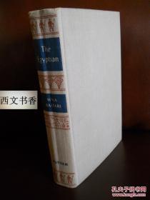 1949年纽约出版, 埃及(最伟大的历史小说)The Egyptian:Mika Waltari精装24开503页,作者Waltari, Mika