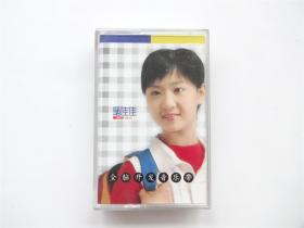 【老磁带卡带】瑙佳佳   全脑开发音乐带   原版带