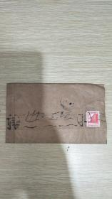 七十年代江西南昌市邮政实寄封波浪戳