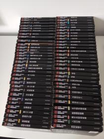 阿加莎・克里斯蒂侦探推理系列(63册合售)