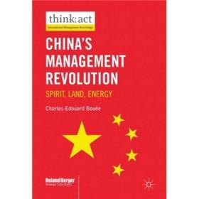 Chinas Management Revolution