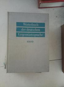 worterbuch der deutschen gegenwartssprache  全六册合售精装布面