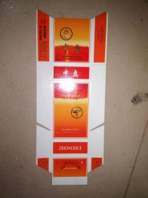 中惠烟标【卡标】样标未流通