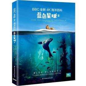 《BBC全新4K海洋百科:蓝色海洋II》