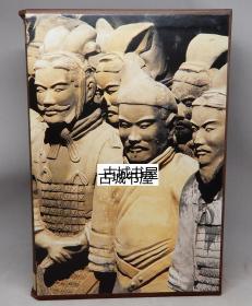 珍稀本《中国和中国文化史》大量彩色图片,2002年出版