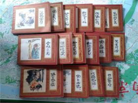 连环画:红楼梦 1-16册全( 16本均为1984年一版一印,书目及品相见图见描述)