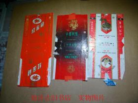 烟标 --中国龙烟+云龙+红金龙--  拆包标 3枚合售