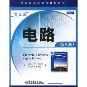 国外电子与通信教材系列:电路(第8版)(英文版)