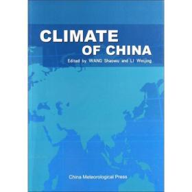 中国气候(英文版)