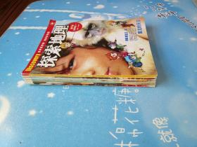 探索地理:第4册、第6册、第7册、第8册、第9册、第10册、第11册、第12册【共8本合售,出版时间不同,都是一版一印】