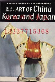 【包邮】Art of China, Korea, and Japan 1975年