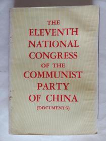 英文书THE ELEVENTH NATIONAL CONGRESS OF THE COMMUNIST PARTY OF CHINA(DOCUMENTS)