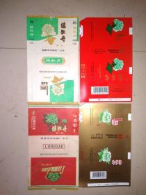 绿牡丹烟标4种