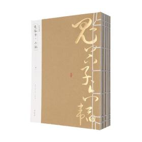 线装典藏:鬼谷子·六韬(全四册)