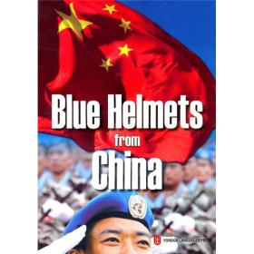 Blue Helmets from China