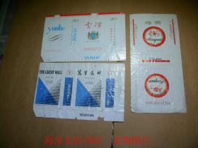 烟标 --万里长城+梅园+云河--  拆包标 3枚合售