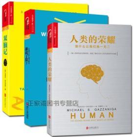【正版新书】 系统评价、meta-分析设计与实施方法+系统评价指导手册+meta分析软件应用与实例解析(3本)