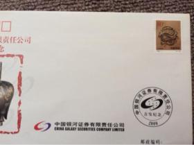 2000–1邮票封19个合售