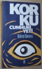 土耳其语原版书 Korku Cumhuriyeti