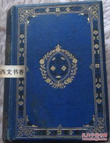 1869伦敦出版《约翰·济慈诗歌集》彩色插图版,精装24开152页