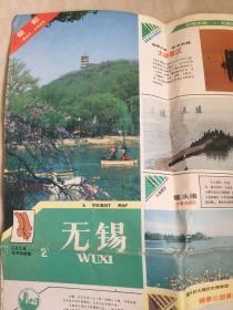 无锡旅游图(1992版)(江苏之旅系列导游图之二)
