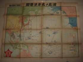 日本侵华地图1941年大坂每日新闻社《太平洋要图》定期航空路 航空基地 潜水舰基地  海军根据地